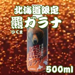 【500ml×24本】 羆ガラナ 北海道 土産 株式会社 小原