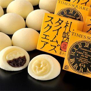 【計8個(4個入×2箱セット)】札幌タイムズスクエア 菓か舎