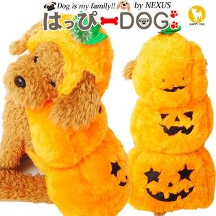 【オレンジ/XXLサイズ】犬 服 犬服 ハロウィン ハロウィーンかぼちゃ
