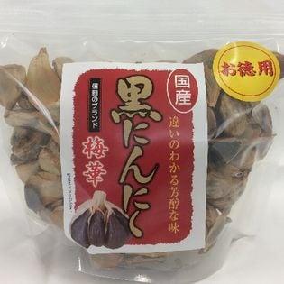 【500g】国産黒にんにくお徳用粒
