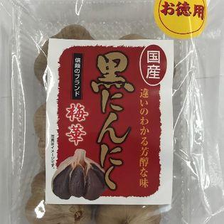 【中玉6個入り】国産黒にんにくお徳用玉
