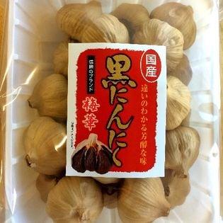 【1kg】国産黒にんにくお徳用玉