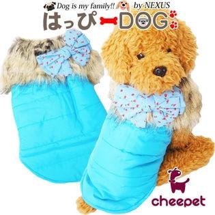 【ブルー/Lサイズ】犬 服 犬の服 ジャケット ダウン コート ブルゾン ファー