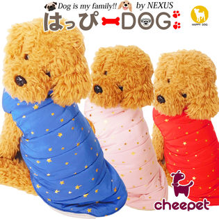 【ブルー/Lサイズ】犬 服 犬の服 ジャケット ダウン コート ブルゾン