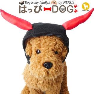 【ブラック/フリー】犬 服 犬服 犬の服 ハロウィン ハロウィーン 仮装 コスプレ 衣装 飾り