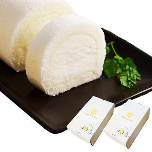 【約250g×2本】北海道産 特濃47%生クリーム使用 十勝かまくらロール