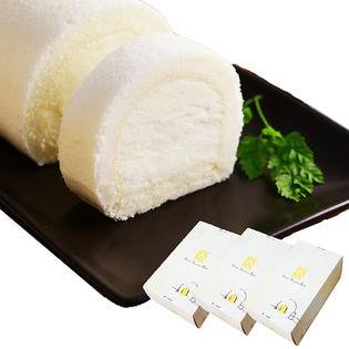 【約250g×3本】北海道産 特濃47%生クリーム使用 十勝かまくらロール