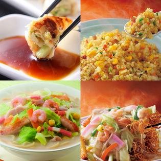 【4種×2[計8食]】<リンガーハット>4種の野菜たっぷりオリジナルセット