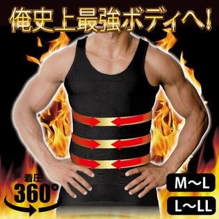 【M-L/ブラック】筋肉男子最強タンク