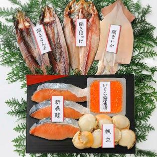 【6種】まるまる海鮮北海道セット