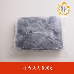 【500g】イカスミ
