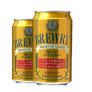 【355ml×48本入/2ケース 】ブローリー プレミアムラガー ローアルコールビール