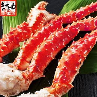 極上特大タラバ蟹/足900g(総重量1kg)(ボイル/冷凍)約2人前
