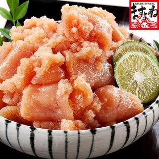 無着色[形ふぞろい]辛子明太子 大盛1kg(500g×2)レギュラー味