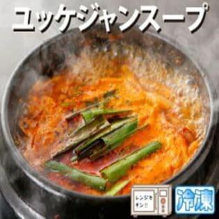 【280g×6】激うまユッケジャンスープ