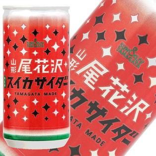 【200ml×60缶】2019年限定 山形尾花沢スイカサイダー(200ml×6缶×5セット×2箱)