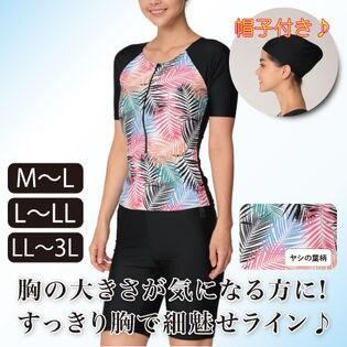 【M-L/ヤシの葉柄半袖タイプ】コンパクトブラ内蔵シェイプ水着