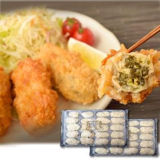 【計40個(20個×2袋)】邑久産牡蠣厳選カキフライ
