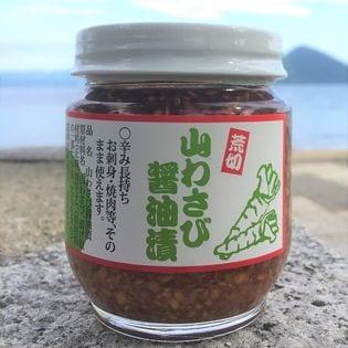 北海道産 山わさび醤油漬け