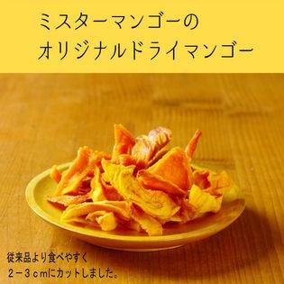 【お試し70g】マンゴー100%ドライマンゴー