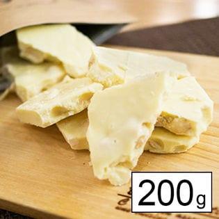 【200g】割れチョコ(ホワイトマカダミア)