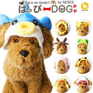 【トラ/Sサイズ】犬 服 犬服 犬の服 ハロウィン ハロウィーン 仮装 コスプレ 衣装 飾り