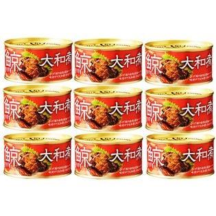 【贈答セレクト・ご自宅用】究極の鯨大和煮9缶セット