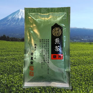 静岡煎茶 駿河100g袋×2