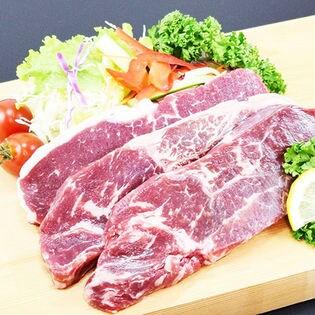 【1kg】サーロインステーキ(5~9枚前後)