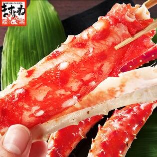 【800g前後/約2人前】特大タラバ蟹/足グロス(ボイル/冷凍)