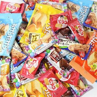 【7種・計99コ】グリコ 栄養機能菓子Mセット