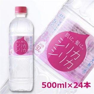 【500ml×24本】美いね?(びいね)シリカシリカ