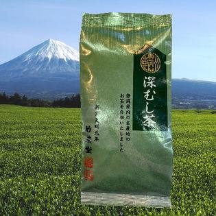 【200g袋】静岡県産 深蒸し茶