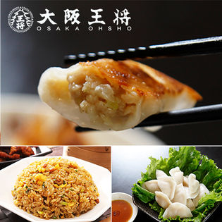 大阪王将 水餃子15個入り×6袋、肉餃子100個、炒めチャーハン8袋