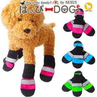 【ブルー/XL】犬 靴 犬靴 靴下 ソックス 防水 長靴 レインブーツ 肉球やけど防止