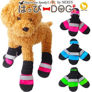 【ピンク/M】犬 靴 犬靴 靴下 ソックス 防水 長靴 レインブーツ 肉球やけど防止
