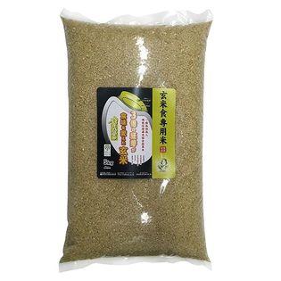 【25kg】令和元年産  PREMIUM 玄米 金のいぶき