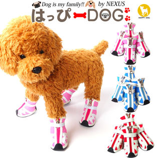【ピンク/5号】★熱いアスファルトから肉球を守る★犬用靴下 ソックス スニーカー