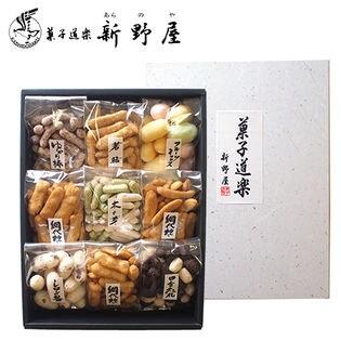 【新潟】新野屋米菓詰合せ 小袋7種計9袋