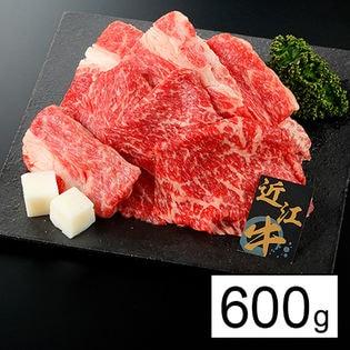 【上質】近江牛うすぎり 600g(200g×3P)