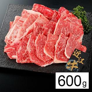 近江牛焼肉 600g(200g×3P)