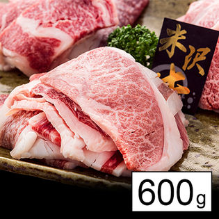 米沢牛焼肉 600g(200g×3P)