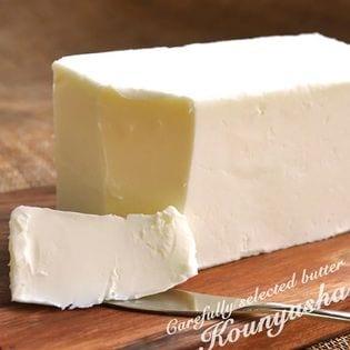 【5個×450g】弘乳舎 ポンドバター 加塩