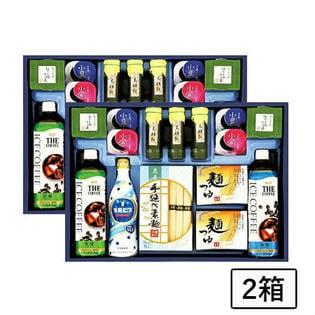 ≪300円クーポン≫【2箱セット】素麺バラエティギフト SMX-50A