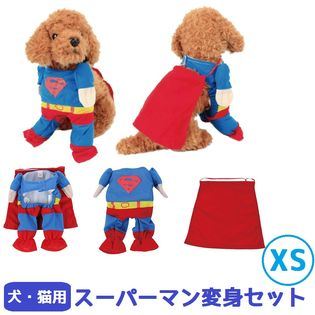 【XS】ドッグウェア スーパーマン