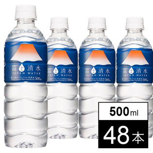 ミツウロコ 富士清水500ml×24本×2箱(計48本)