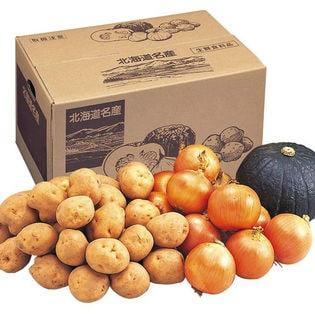 【計9.5kg】北海道産きたあかり&玉ねぎ&かぼちゃセット