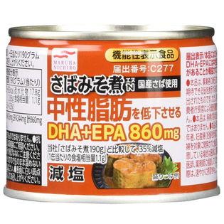 塩 煮 の 鯖 味噌 サバ