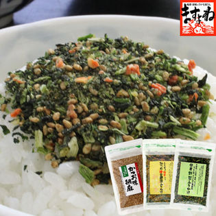 【35g×3種類】健康ごま・野菜ふりかけ3種セット