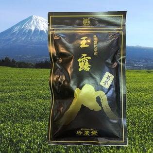 【100g袋】静岡県産 玉露 「葵誉」